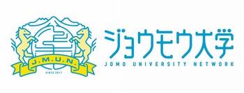 JOMO_UNIV_N_logo_y_color.jpg
