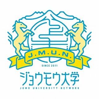 JOMO_UNIV_N_logo_t_color.jpg