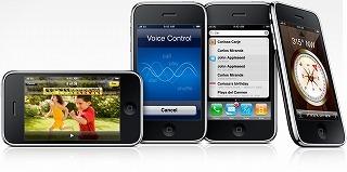 iphone-3g-s-20090608.jpg